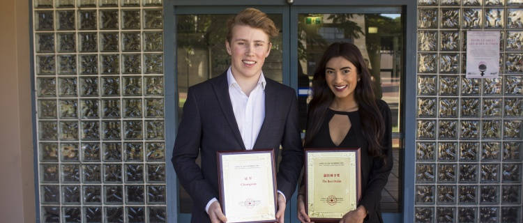 KOM   Bond Law students retain world champion crown at international